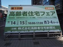 P7140090