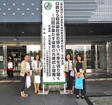 徳島老年歯科医学会2016